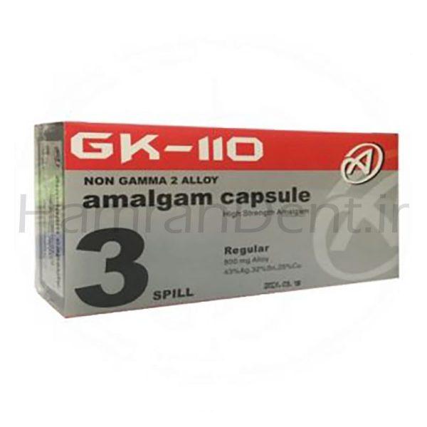 آمالکپ gk-110
