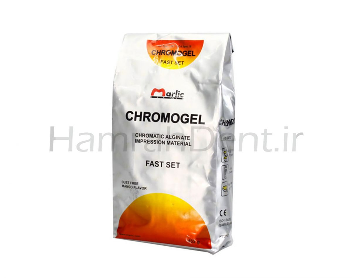 همراه دنت- hamrahdent - آلژینات کروموژل